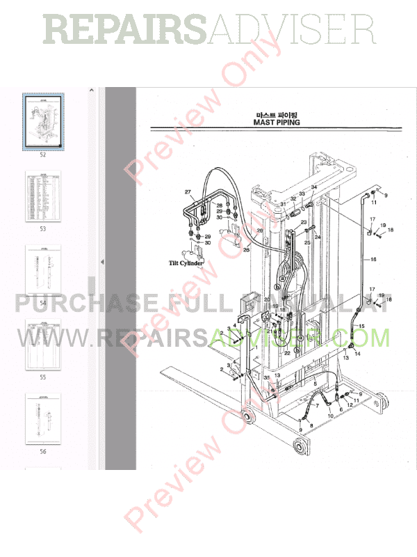 Halla Forklift Manuals on