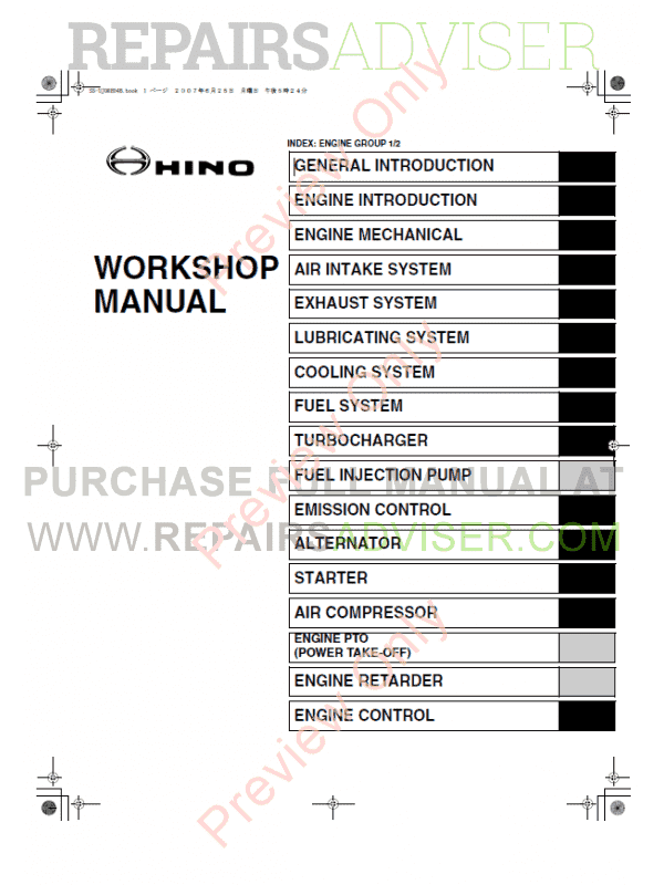 Hino Truck 2005 with J08E-TV, TW Engine Workshop Manual PDF