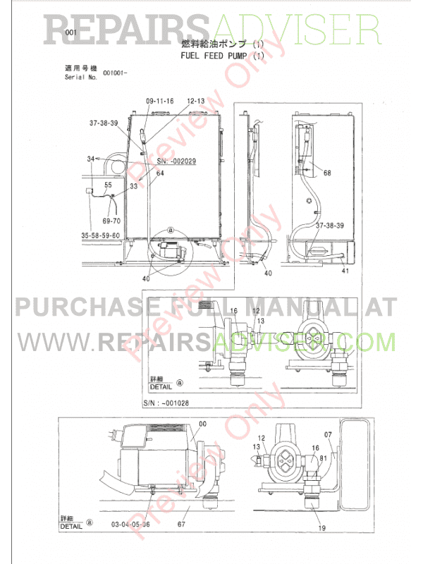 Hitachi EX1200-5, EX1200-5C Fuel Feed Pump Parts Catalog PDF, Hitachi Manuals by www.repairsadviser.com
