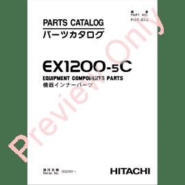 Ex120 Service Manual