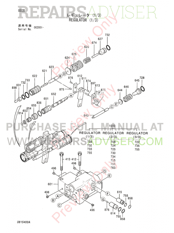 Hitachi EX1200-5C Equipment Components Parts Catalog PDF, Hitachi Manuals by www.repairsadviser.com