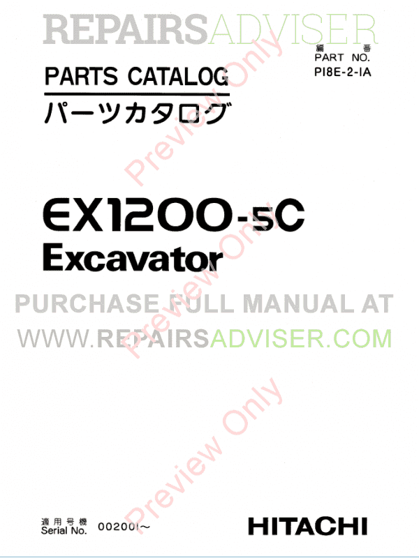 Hitachi EX1200-5C Excavator Parts Catalog PDF, Hitachi Manuals by www.repairsadviser.com
