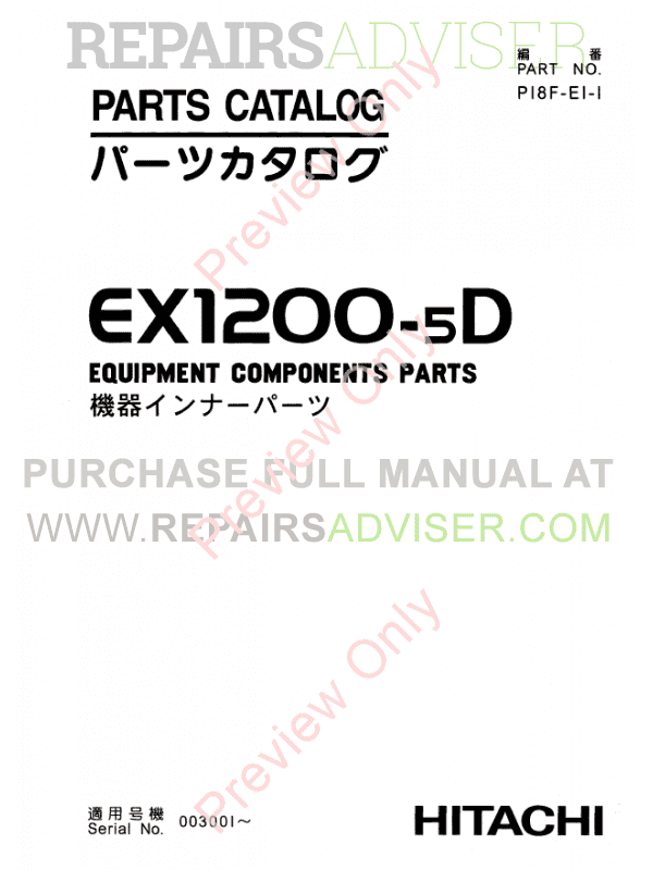 Hitachi EX1200-5D Equipment Components Parts Catalog PDF, Hitachi Manuals by www.repairsadviser.com