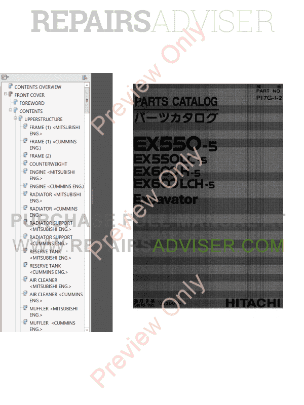 Hitachi EX550-5, EX550LC-5, EX600H-5, EX600LCH-5 Excavators Set of PDF Manuals