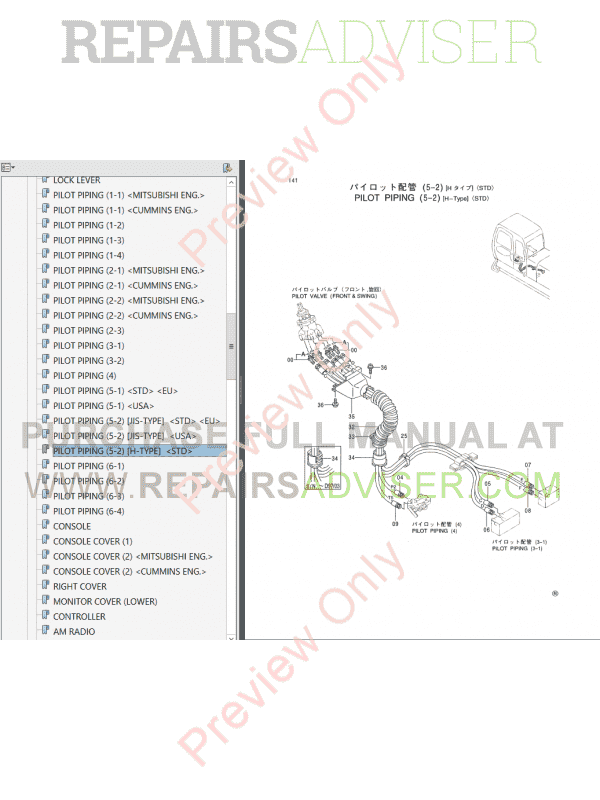 Hitachi EX550-5, EX550LC-5, EX600H-5, EX600LCH-5 Excavators Set of PDF Manuals, Hitachi Manuals by www.repairsadviser.com