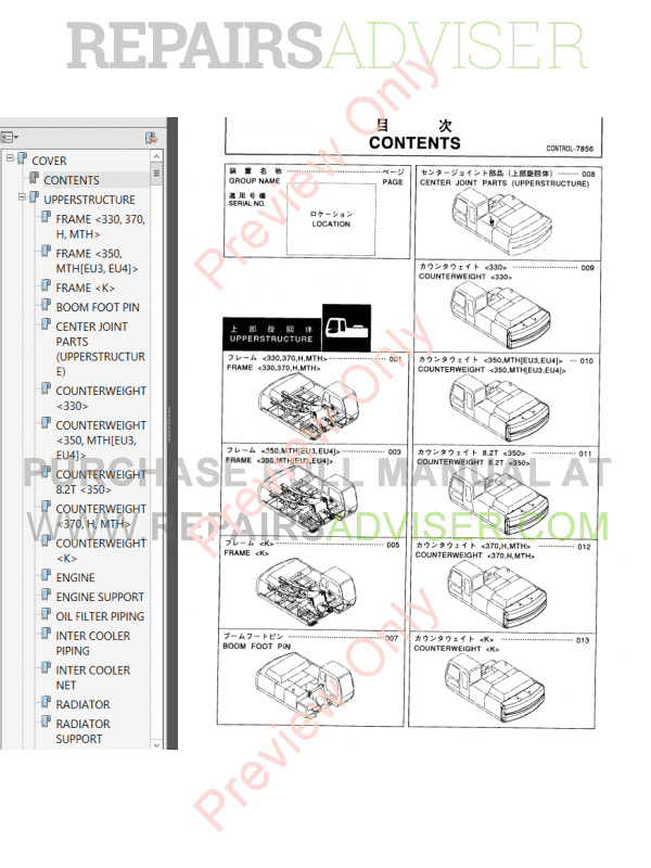 Hitachi Zaxis 330 class Hydraulic Excavators Parts Catalogs PDF, Hitachi Manuals by www.repairsadviser.com